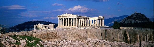Ο Γύρος της Ακροπόλεως (Εργασία για την Ελλάδα)