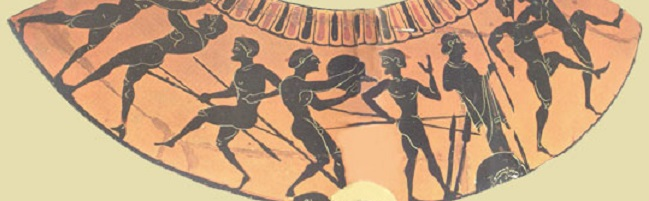 Έκτακτη Παράδοση: «ΟΡΦΕΑΣ ΚΑΙ ΕΛΕΥΣΙΣ: Μία σύγχρονη θεώρηση για τα Αρχαία Μυστήρια» Τετάρτη 12/9 προσέλευση: 18:15