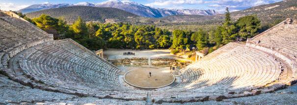 Ομιλία: ΕΠΙΔΑΥΡΟΣ -Το Ιερό Θεραπευτήριο της Ελλάδας